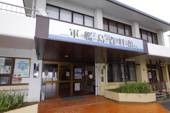 Gunkanjima Museum 1