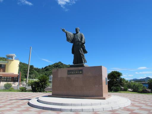 Takashima - Statue of Iwasaki Yataro