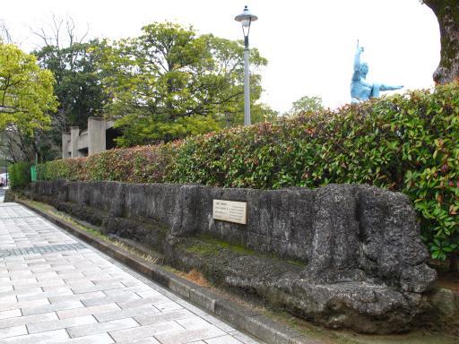 Nagasaki Prison Urakami Branch - Remains of Wall 2