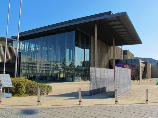 Nagasaki Prefecture Art Museum