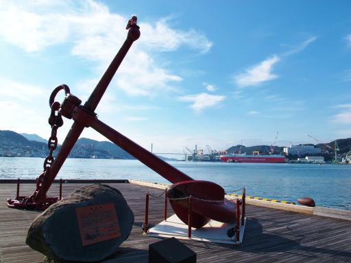 Nagasaki Port 2