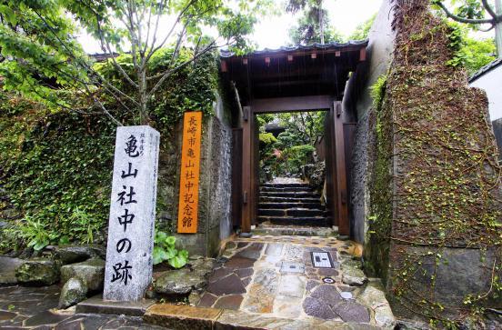 Nagasaki Kameyama Shachu Memorial Museum 2