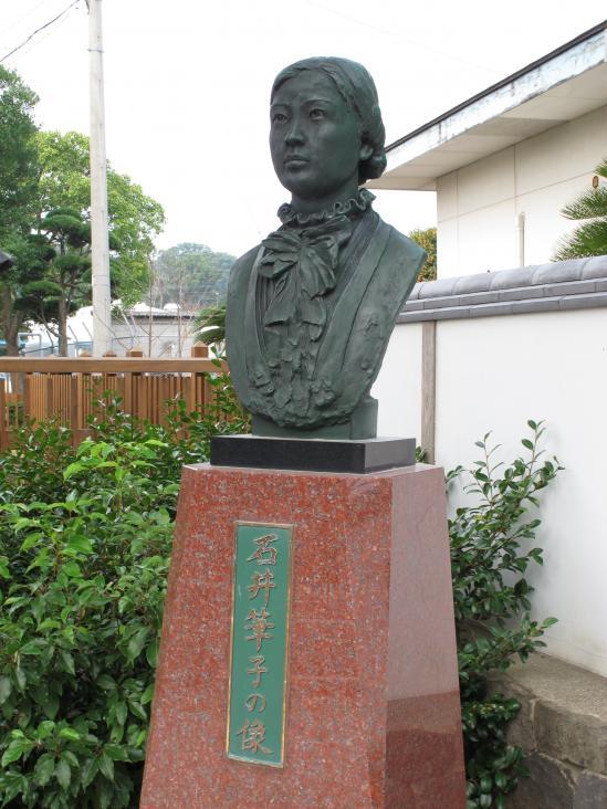Statue of Ishii Fudeko