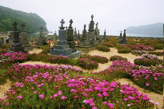 Kashiragashima Catholic Cemetery