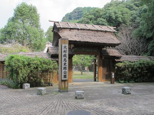 Omura Sumitada Historic Park 2