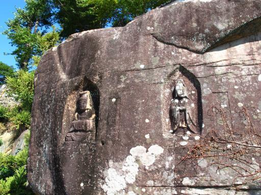 Keiganji - Magaibutsu (Stone Buddhist Image)