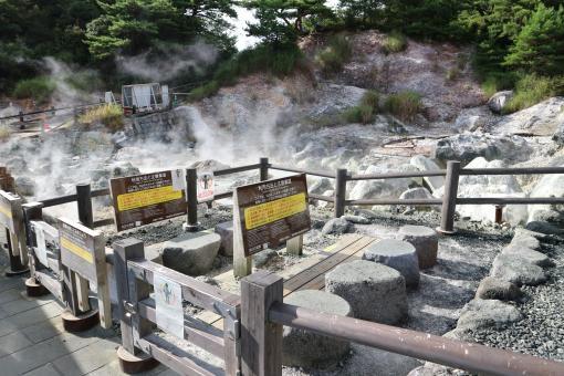 Unzen Jigoku - Steam Footbath