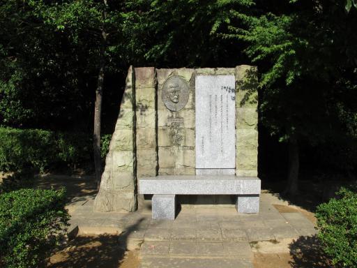 Joyama Park - Noro Kuninobu Literature Monument 1