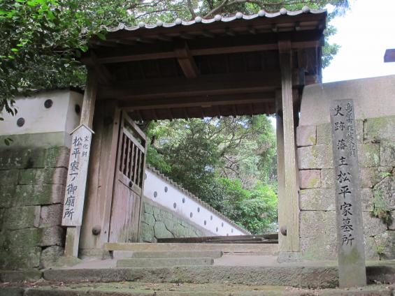 Honkoji - Tomb of the Matsudaira Family (Domain Lord)
