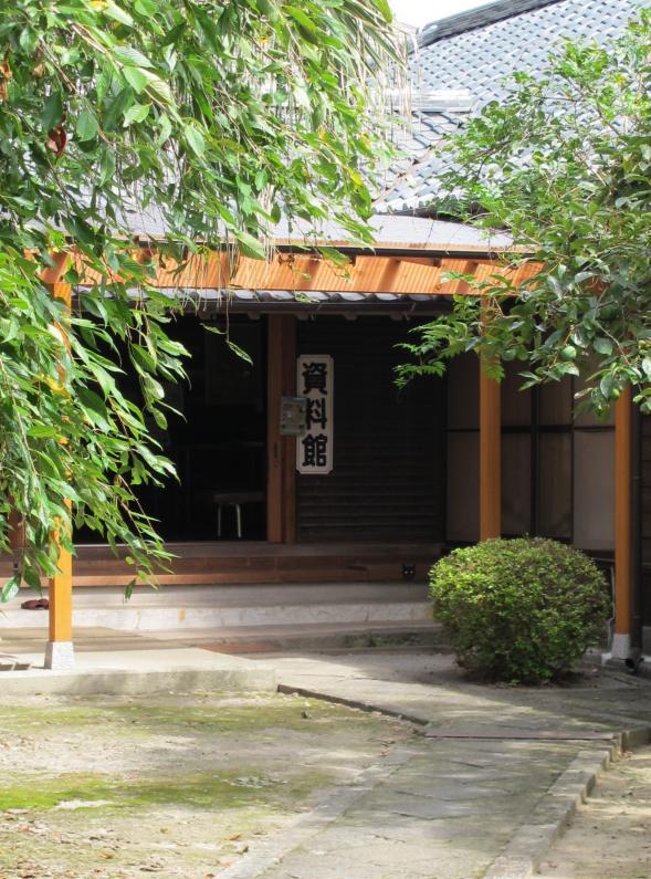 Honkoji - Tokiwa Historical Museum
