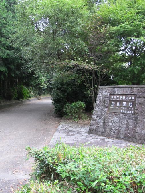 Yakeyamaenchi 3