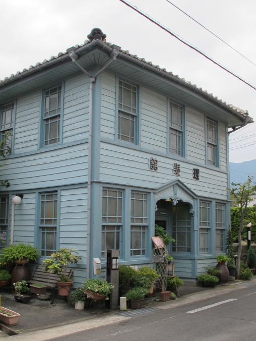 Blue Barber Shop