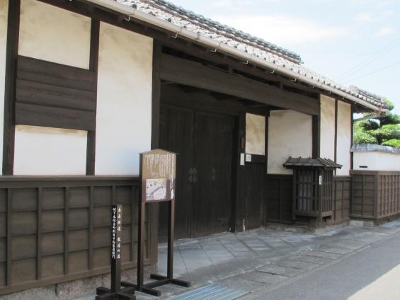 Gate of the Nakamura Family's Residence