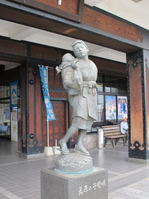 "Statue of ""Shimabara Lullaby"""