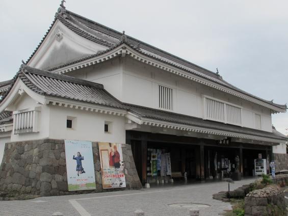 Shimabara Station 2