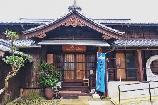 Nizo Yamamoto Art Museum