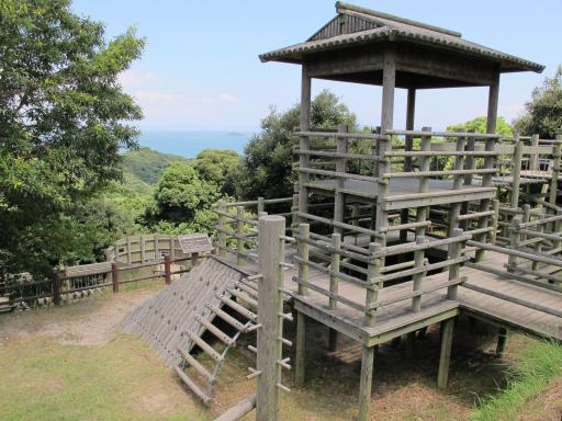 Sakino Nature Park