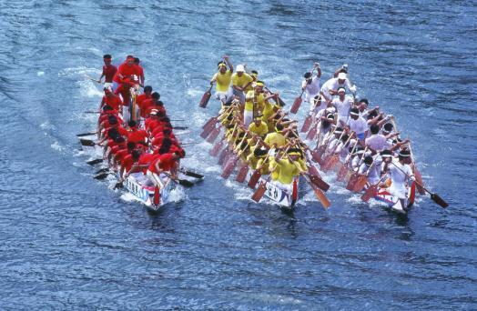 Funatsu Peiron (Dragon Boat) (Nagayocho)