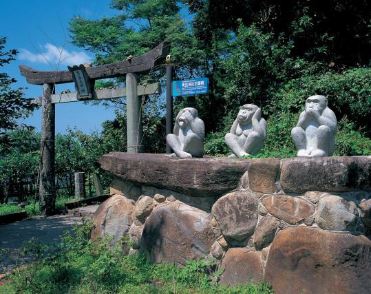 Ontake Shrine - Ishizaru 1