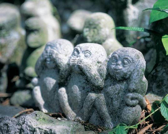 Ontake Shrine - Ishizaru 4