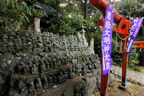 Ondake Shrine 2