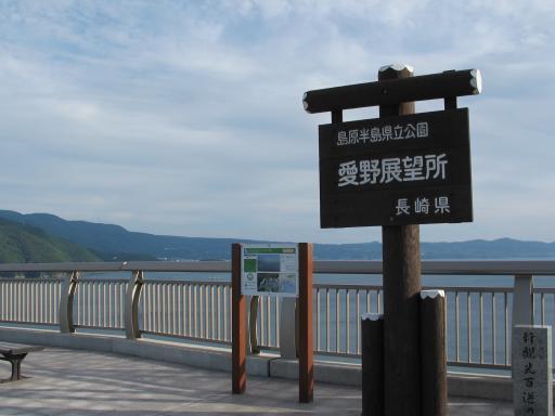 Aino Observatory (Ainomachi)